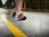 forza nel running